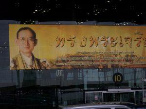 Bild Flughafen Bangkok